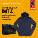 This March on Santafixie: Buy and Win!